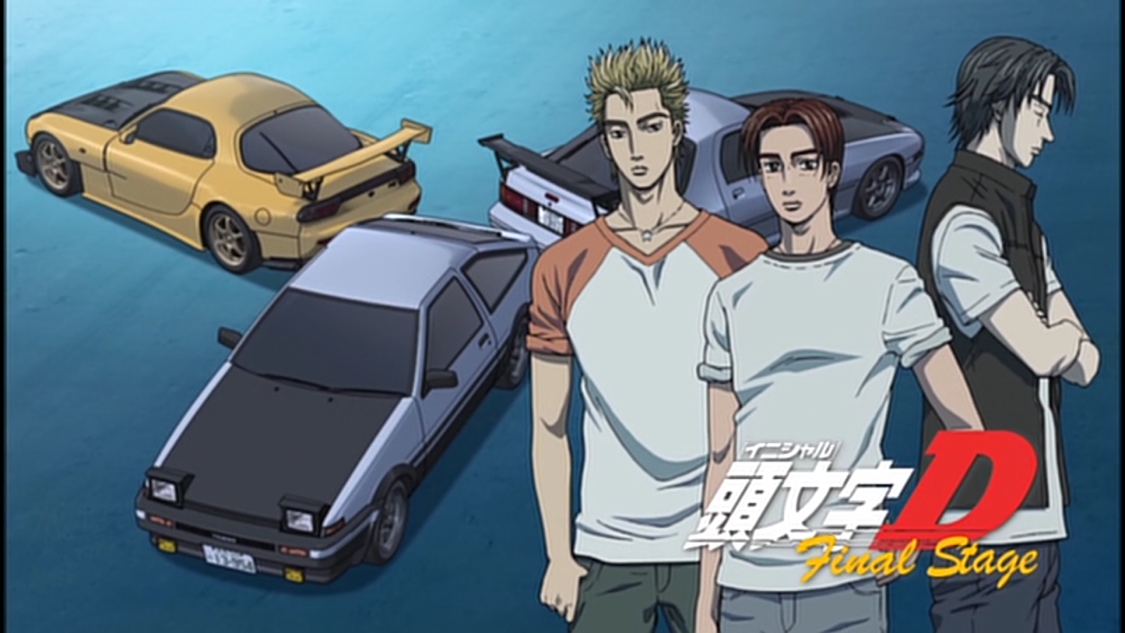 Cars In Chaoter  Of Initial D